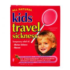 All Natural 天然儿童棒棒糖 草莓味 缓解儿童晕车晕机 10支 Key Sun ALL Natural Kids Travel Sickness Strawberry Flavoured